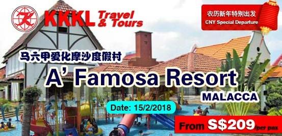 Afamosa Resort CNY special departure