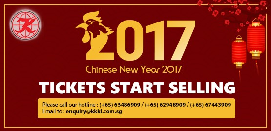 Chinese New Year 2017 ticket is available now!